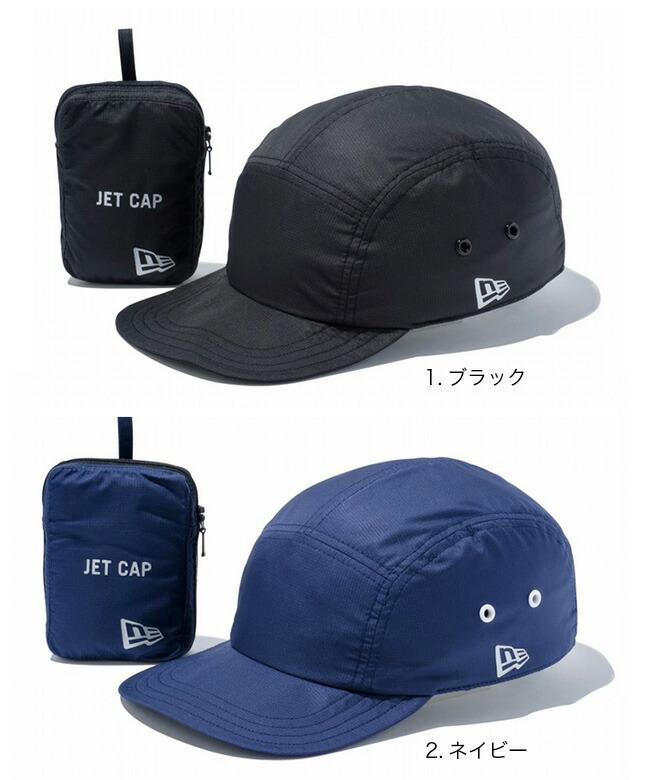 New Era(ニューエラ)【OUTDOOR】 Jet Cap Packable アウトドア ジェットキャップ パッカブル 1.ブラック 2.ネイビー