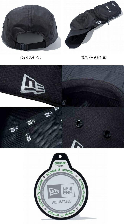 New Era(ニューエラ)【OUTDOOR】Jet Cap Packable アウトドア ジェットキャップ パッカブル バックスタイル 専用ポーチが付属