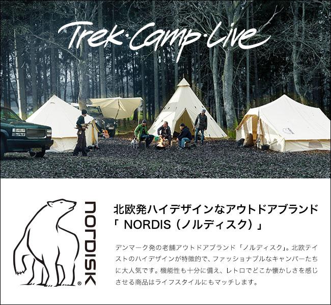 NORDISK ノルディスク ブランド