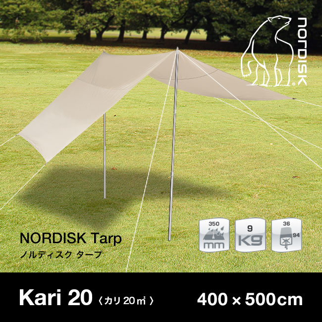NORDISK ノルディスク kari 20 カリ タープ