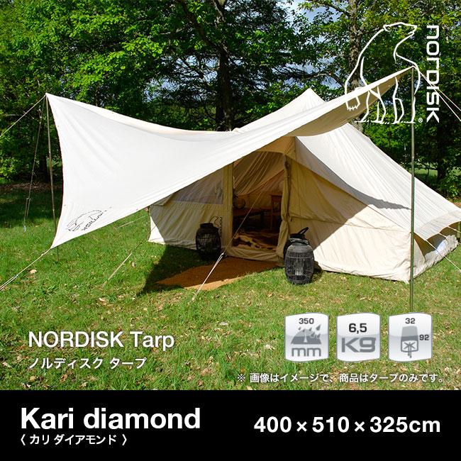 NORDISK ノルディスク karidaiamond カリ ダイアモンド タープ