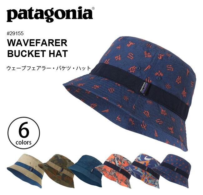 patagonia(パタゴニア) WAVEFARER BUCKET HAT