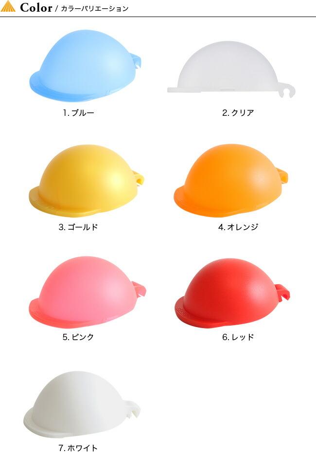 ■ブランド:SIGG シグ■商品名:NEW KIDS CAP COVER ニュー キッズ キャップ カバー■カラー:1.ブルー 2.クリア 3.ゴールド 4.オレンジ 5.ピンク 6.レッド 7.ホワイト■原産国:スイス