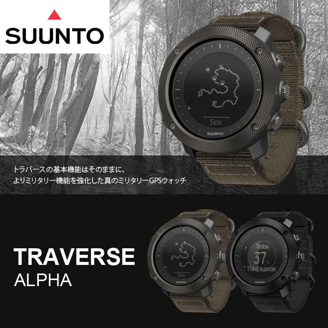SUUNTO Traverse(スント トラバース)