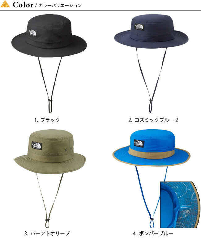 1.ブラック 2.コズミックブルー2 3.バーントオリーブ 4.ボンバーブルー 5.フラッシュライトグリーン 6.ローズレッド 7.ダークチェダー 8.ダンデライオンイエロー