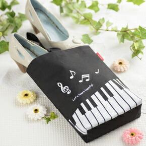 Piano line シューズケース(ハピリー) ♪【発表会プレゼントに最適♪】