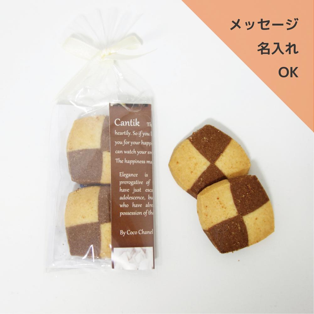 プチギフトクッキー 人気クッキープチギフト