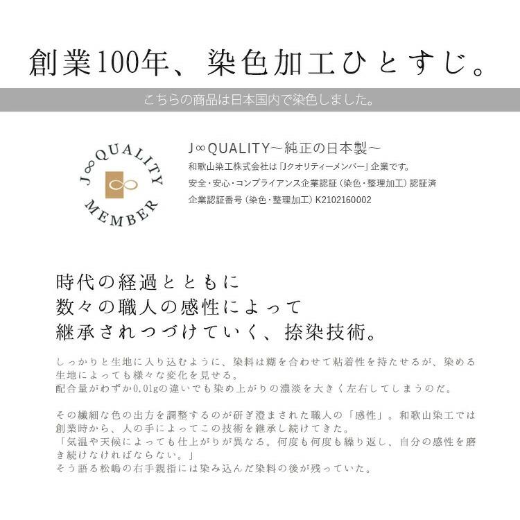 ◆浴衣専門店 浴衣 ゆかた ユカタ yukata Capri カプリ ウタタネ �和初期アンティーク復刻シリーズ �級変わり織り浴衣3点セット レトロ モダン