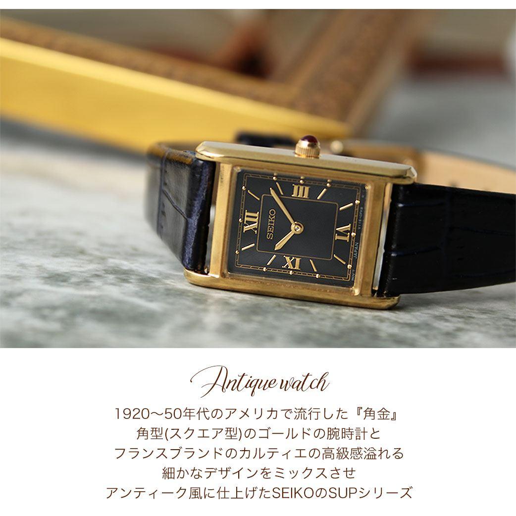 代 女性 40 時計 40代女性に人気のレディース腕時計ブランド13選&ランキング