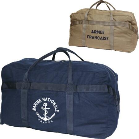 フランス軍 レプリカ パラシュートバッグ (大) [Khaki、Navy]