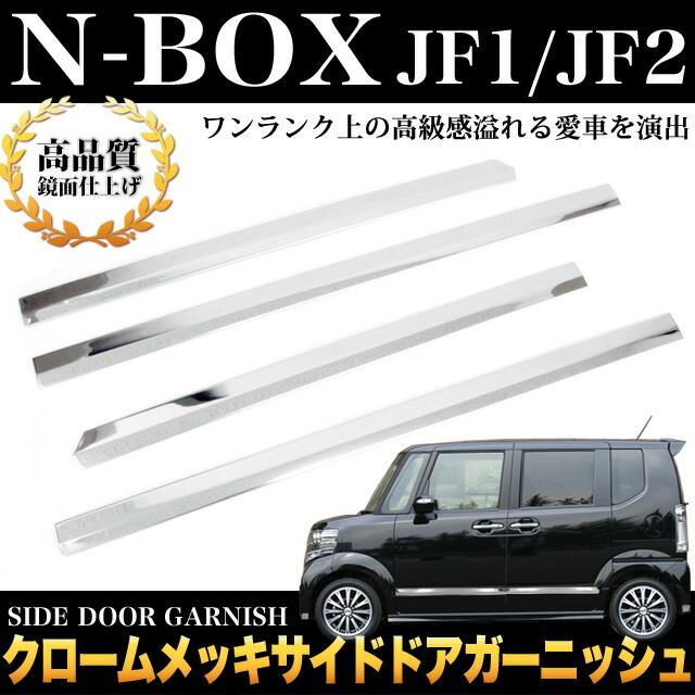 nbox_ex254_01.jpg