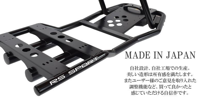 GTD-RS SPORT説明002