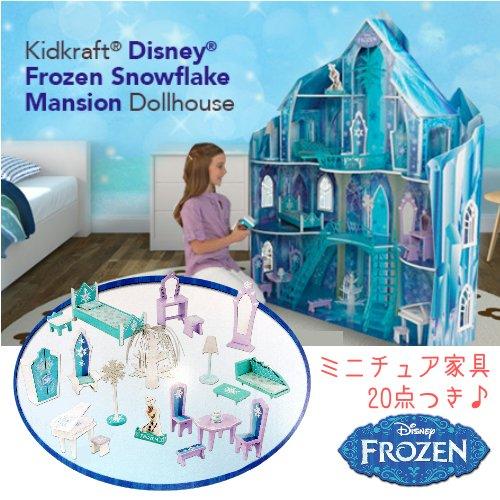 Caramelcafe ★ Ana ★ Disney And Snow Queen Dollhouse Condo