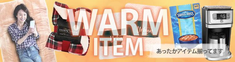 WARM-ITEM