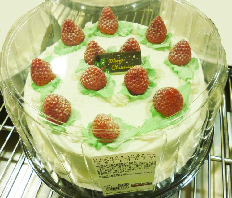 Reviews Of Costco Strawberry Mousse Cake
