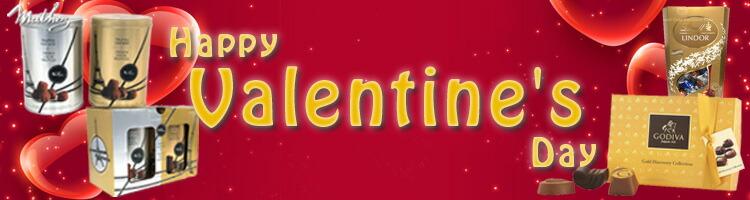 ☆バレンタインデー2020☆