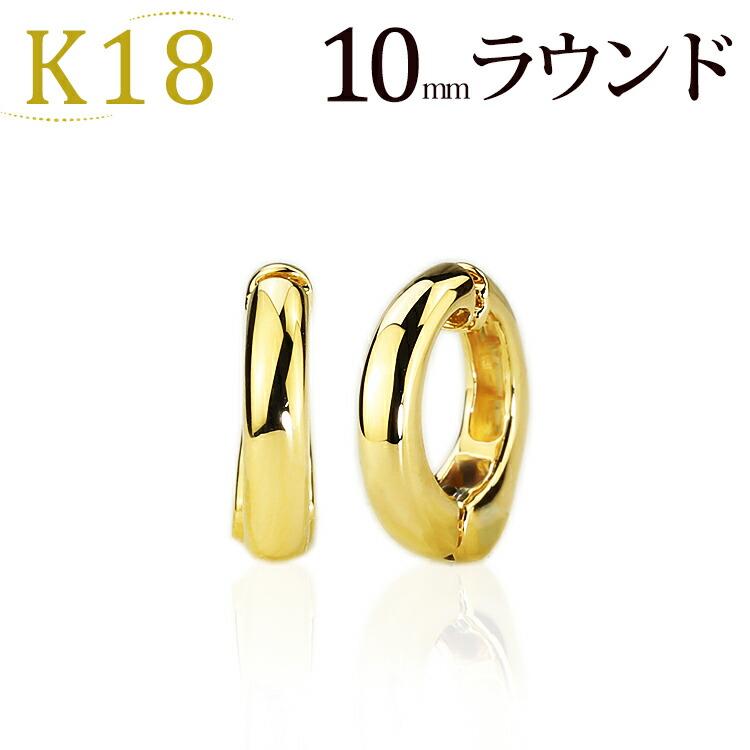 K18、18k、18金 イヤリング、ピアリング