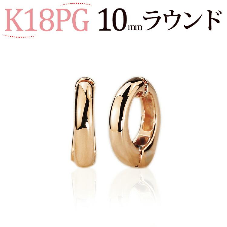 K18PGピンクゴールド イヤリング、ピアリング
