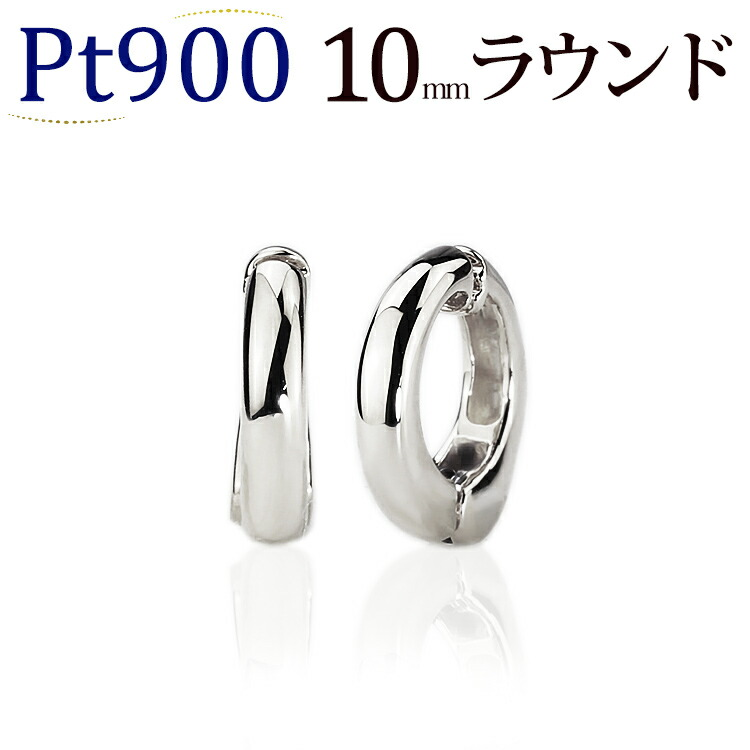 プラチナPt900イヤリング、ピアリング