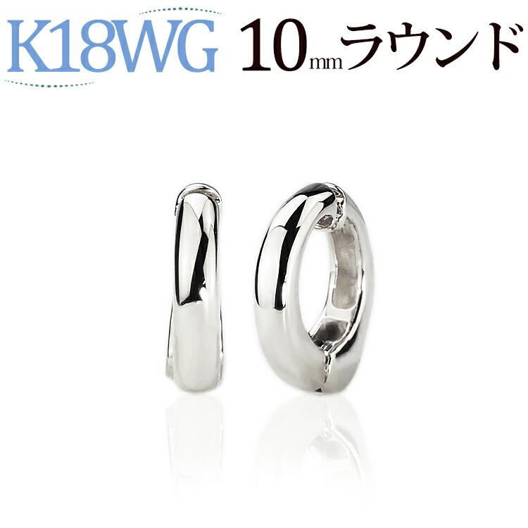 K18WGホワイトゴールド イヤリング、ピアリング