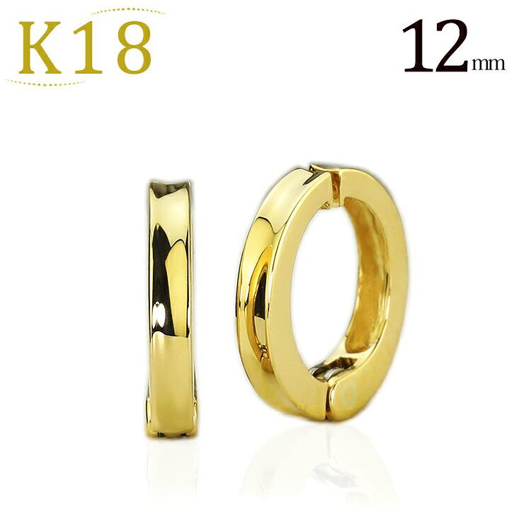K18ゴールドピアリング(イヤリング)