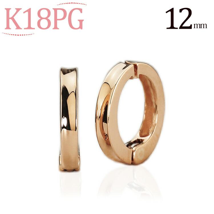 K18PGピンクゴールドピアリング(イヤリング)
