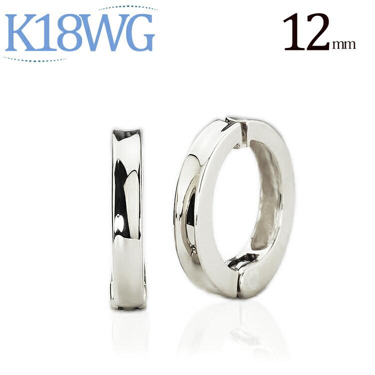K18WGホワイトゴールドピアリング(イヤリング)