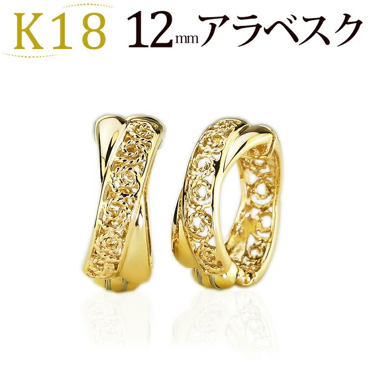 K18ゴールドピアリング(イヤリング)正規品