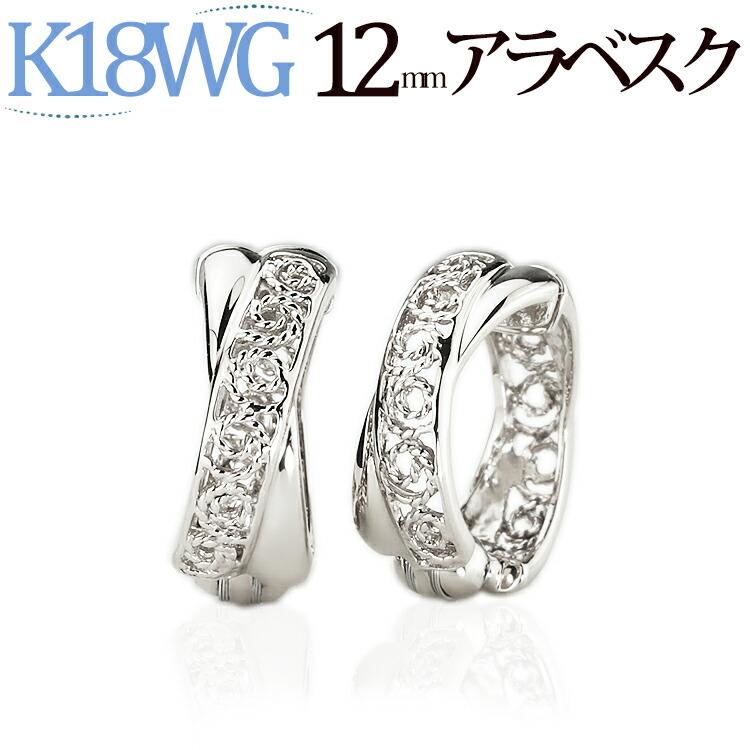 K18WGホワイトゴールドピアリング(イヤリング)正規品