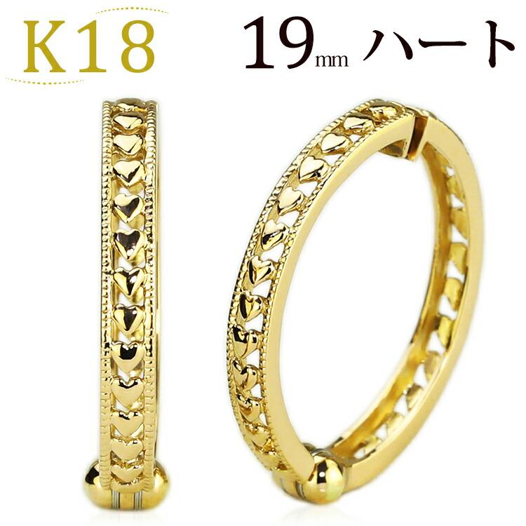 K18YGイエローゴールドピアリング(イヤリング)