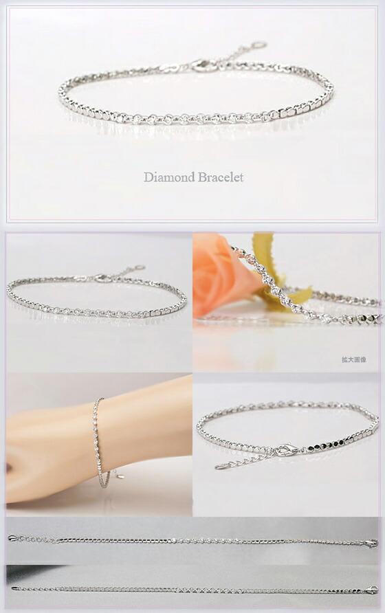 ダイヤモンドブレスレット