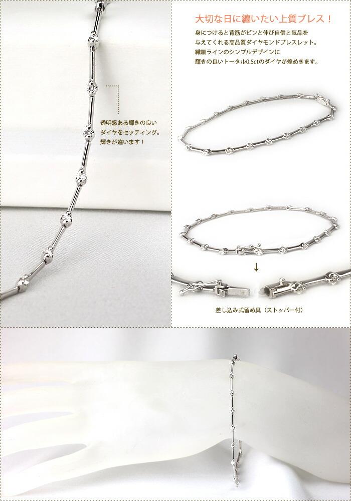 K18WGダイヤブレスレット