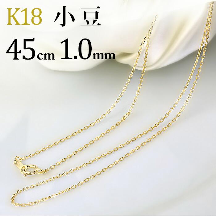 K18小豆チェーン
