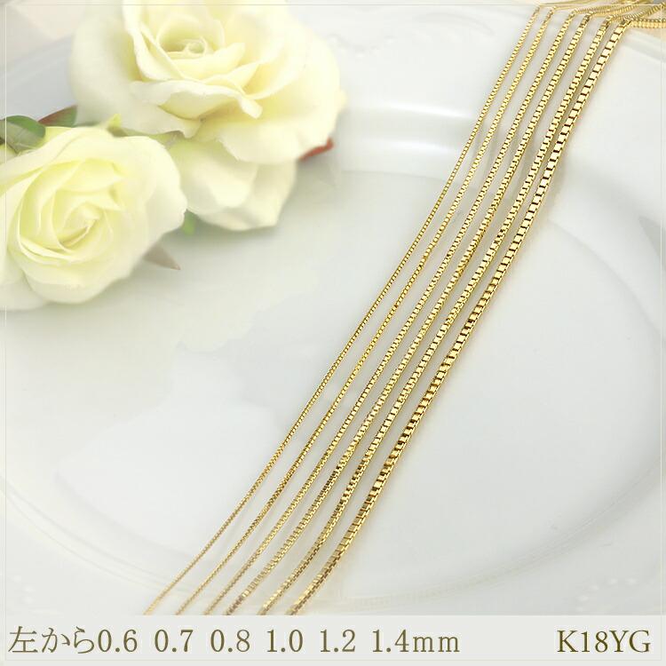 K18ベネチアンチェーン/ネックレス