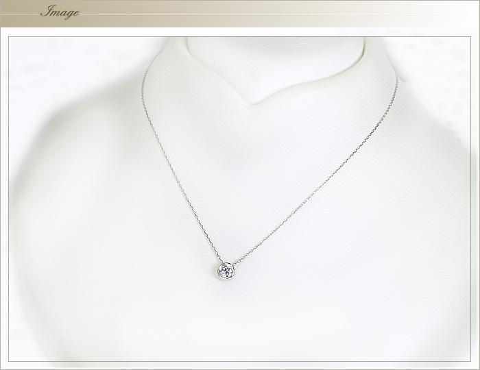 Ptダイヤモンドネックレス