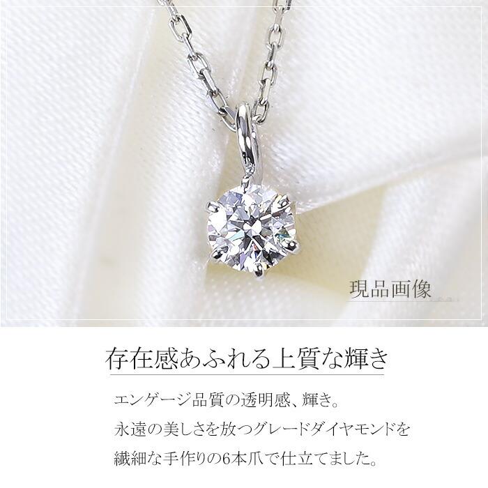 6本爪鑑定付きダイヤネックレス