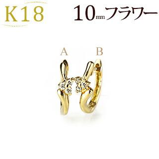 K18ゴールドダイヤフープピアス