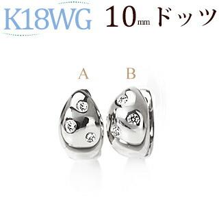 K18WGホワイトゴールドダイヤフープピアス
