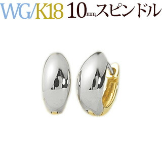 K18WG/K18フープピアス