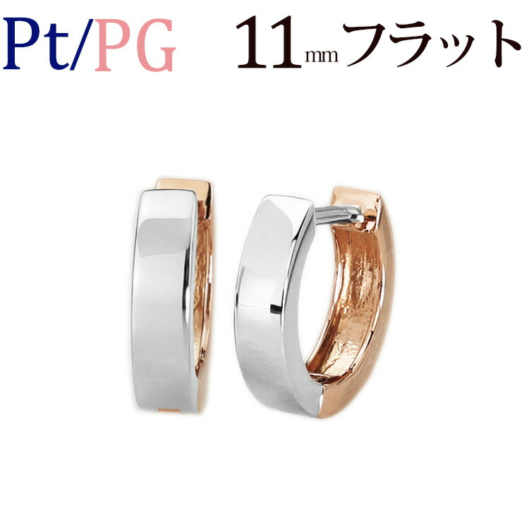Pt/K18PGフープピアス