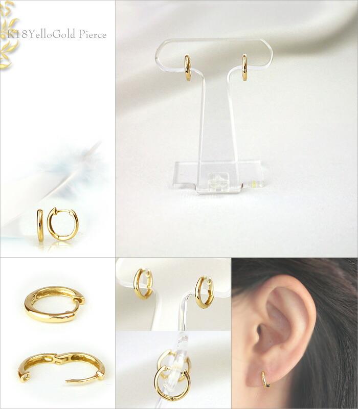 K18 hoop pierced earrings