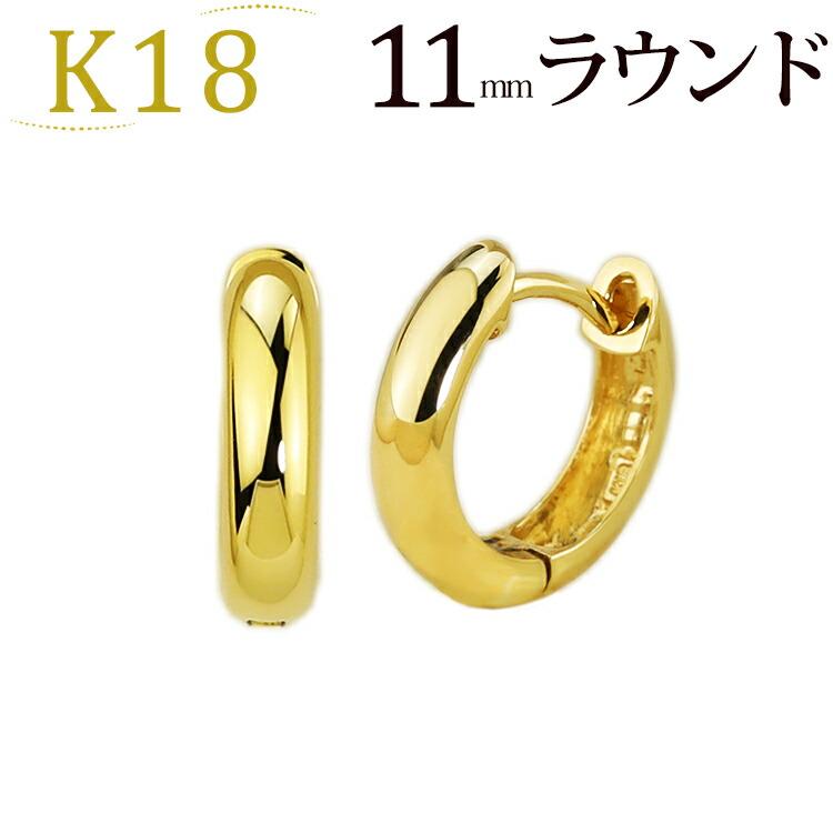K18YG鐵環無環耳環