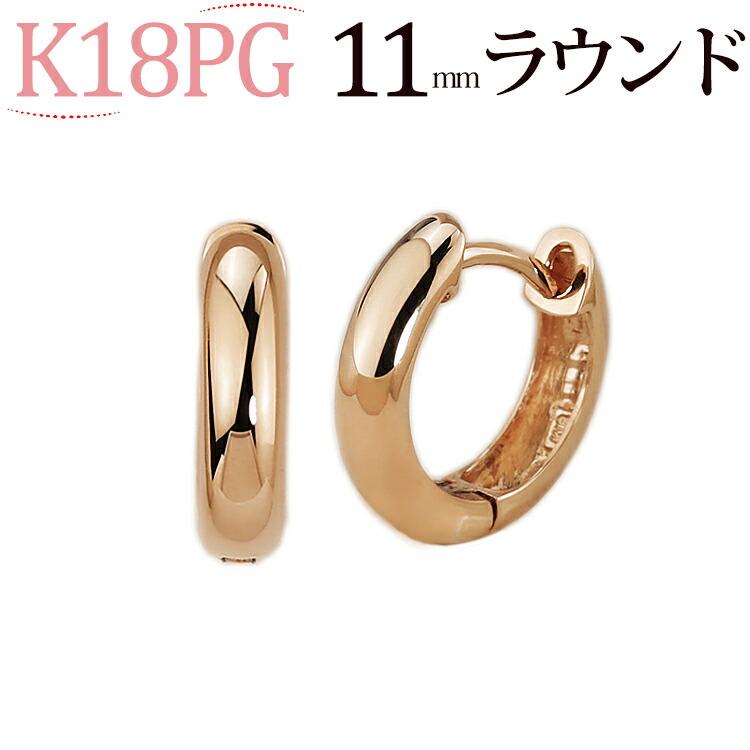 K18PG鐵環無環耳環