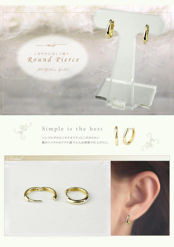 Hoop pierced earrings