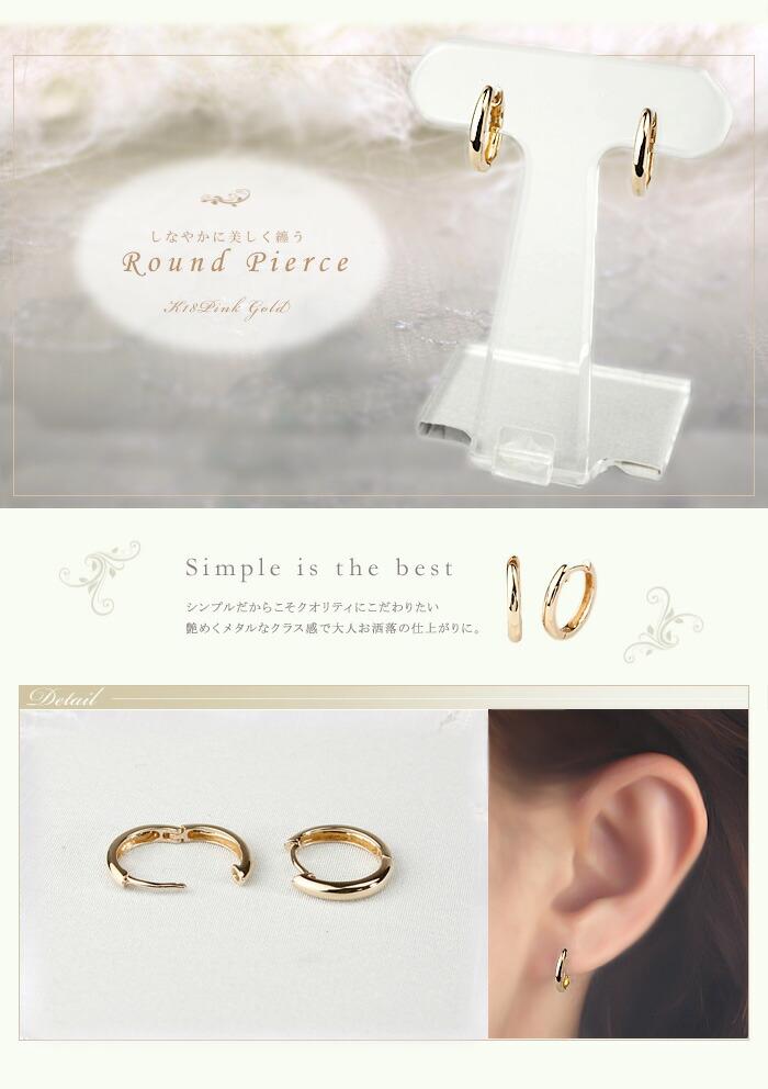 鐵環無環耳環