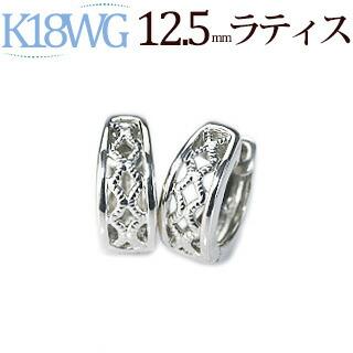 K18WGフープピアス