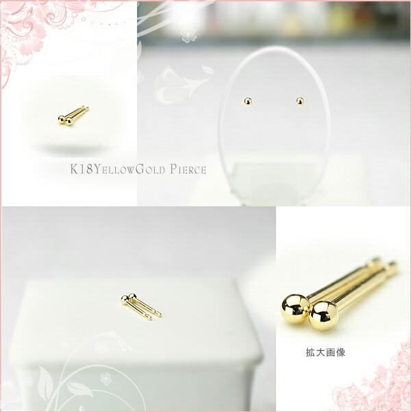 K18 yellow gold-maru ball pierced earrings