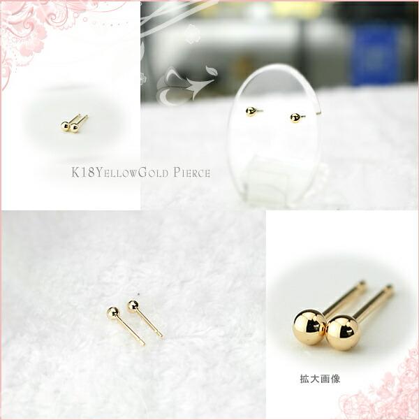 K18-maru ball pierced earrings