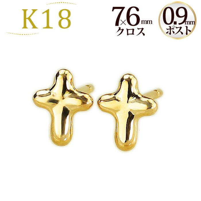 K18YG、18kクロスピアス