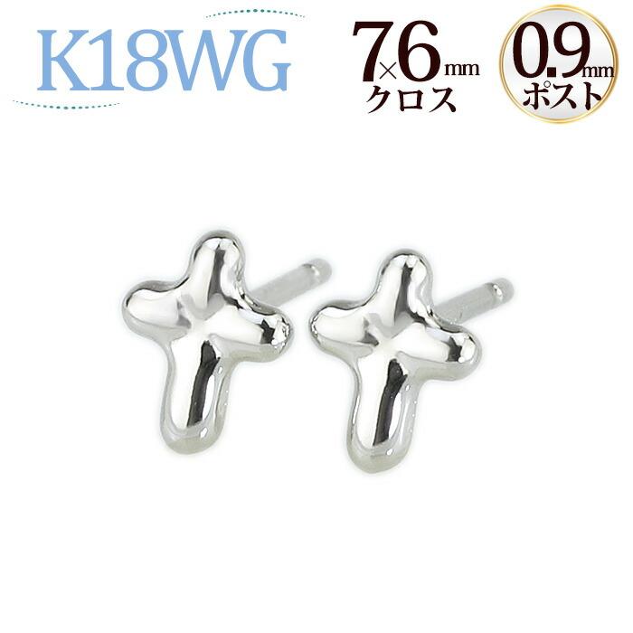 K18WGホワイトゴールドクロスピアス